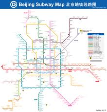 Beijing Subway Map by The Beijing Subway Map 搜狗英文