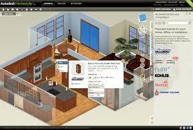 Home Design Software Australia Free | new home design software australia free homeideas
