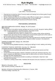 Financial Services Resume Samples by Resume Sample For A Loan Officer Susan Ireland Resumes
