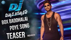 Box Songs Allu Arjun Duvvada Jagannadham Box Baddali Poye Song Review Dj