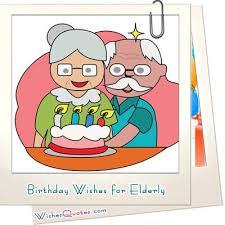 birthday wishes elderly featured jpg
