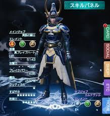 Warrior Of Light Mobius Final Fantasy U2013 Warrior Of Light Koukoupuffs