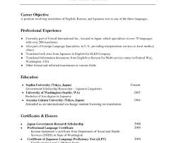 resume resume cover letter template word beguile resume cover