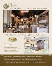 Designer Kitchen And Bath Haile Kitchen And Bath On Behance
