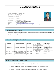 resume sle download docx viewer cv sles download pakistan cv format for freshers free download