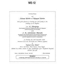 indian wedding invitation email sample futureclim info