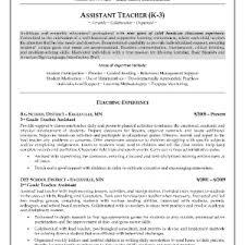 cover letter online resumes samples teachers resumes samples
