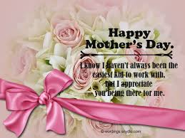 mothers day messages wishes and mothers day greetings wordings