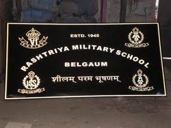 Granite Name Plate At Best Price In India - Name plate designs for home