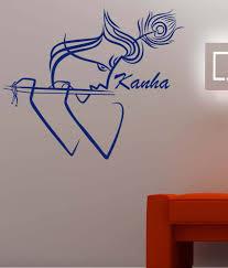 trends on wall blue pvc krishan ji wall sticker buy trends on trends on wall blue pvc krishan ji wall sticker