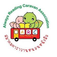 reading caravan always reading caravan warm worldwide