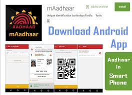 app apk maadhaar android app apk by uidai vastinfos
