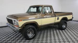 79 Ford F150 Truck Bed - 1979 ford f150 brown youtube