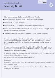 maternity benefit application form mb10
