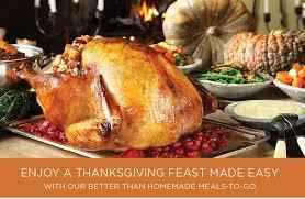 Uva Thanksgiving Uva Bar S Decadent Deals