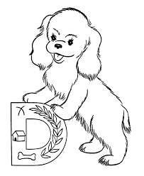 cute dog printable alphabet coloring pages alphabet coloring
