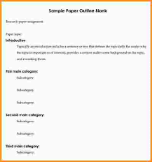 ga southern application essay basic welding cover letter manual