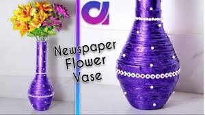 Vase To Vase Florist How To Make Newspaper Flower Vase Newspaper Craft Best Out Of