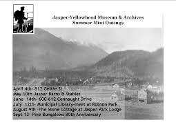 jasper museum alberta canada