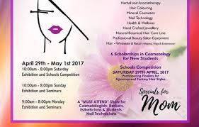 the trinidad and tobago hair and beauty trade show 2017 id 20426