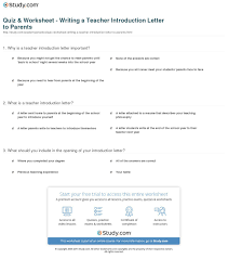 Introducing Yourself In A Cover Letter Work Study Cover Letter Images Cover Letter Ideas