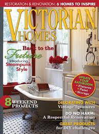 Home Renovation Magazines Our Porch Railing Featured In Victorian Homes Magazine Western