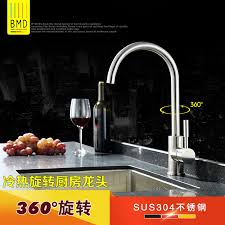 german kitchen faucets get cheap german kitchen faucets aliexpress com alibaba