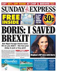 de sunday papers broadsheet ie