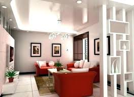 Living Room Partition Design Photos