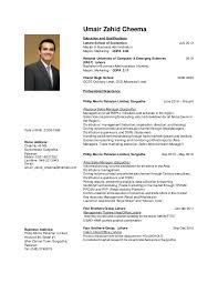 Resume In English Examples by Umair Zahid Cheema Philip Morris Pakistan Limited