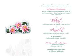 Invitation Cards Coimbatore Wedding Invitation Cards For Friends In Coimbatore