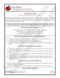 teacher resume skills berathen com