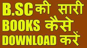 year books free how to bsc 3rd year physics books free in android in pdf