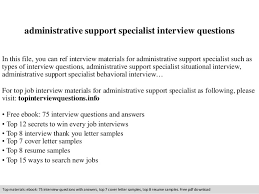 administrative support specialist interview questions