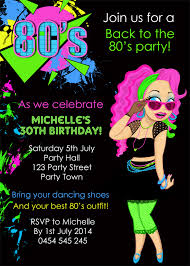 back to the eighties 80s invite adults birthday party