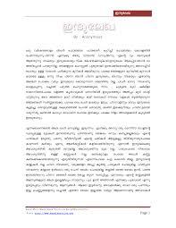 langleytruckstop com page 132