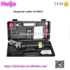 sheep hair cutter sheep hair cutter suppliers and manufacturers