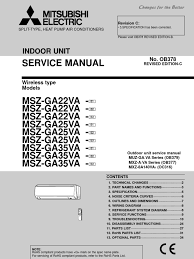 mitsubishi electric service manual 0b378 power supply