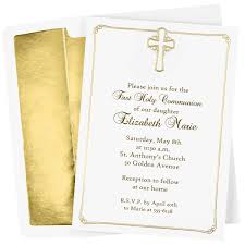 Holy Communion Invitation Cards Samples Quick View 20103805