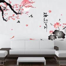 Sakura Flower Birds Wall Stickers Home Decor Living Room DIY