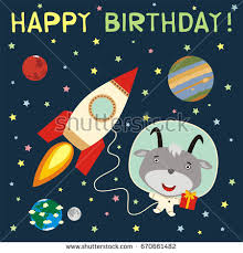happy birthday funny mouse gift spacesuit stock vector 671953801