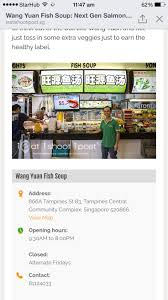 34 best singapore images on pinterest galleries foods and paradise