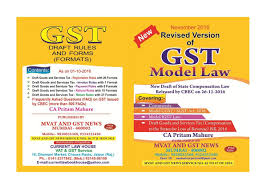 top 5 best book on gst in india 2017 latest gst books tax heal