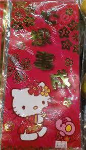New Year Decoration Blog by Disney Rilakkuma U0026 Hello Kitty Chinese New Year Decoration