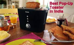 Toaster India Top 10 Best Pop Up Toaster In India 2017 Top 10 Best Selling