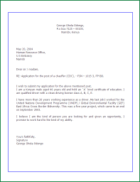 application letter for teacher job good research paper topics high personal statement sample