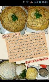 cuisine arabe épinglé par noor sur recette cuisine arabe recettes