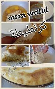porte cuill e de cuisine recettes salées de oum walid fati