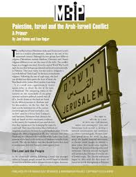 primer on palestine israel and the arab israeli conflict middle