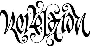 ambigram simonson